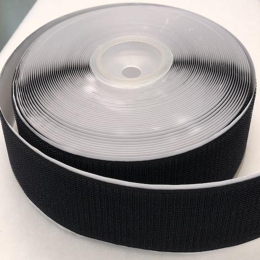 Velcro – 25 mtl x 50 mm